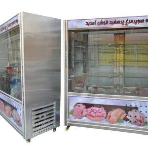 فروش یخچال ایستاده مرغی با بهترین قیمت و کیفیت